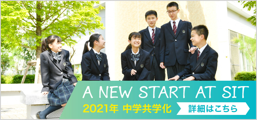 A NEW START AT SIT